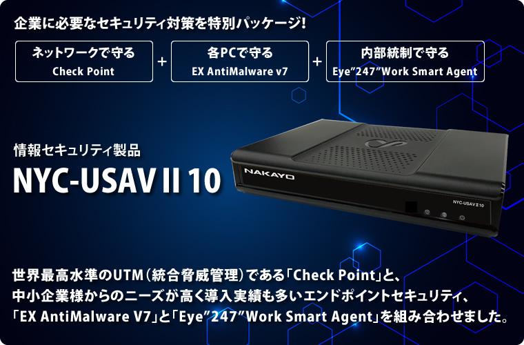 NYC-USAVⅡ 10